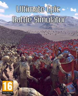 Ultimate Epic Battle Simulator
