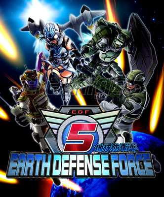 Earth Defense Force 5 PC